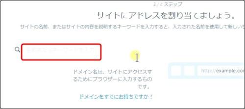 Wordpressステップ2