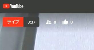 youtubeのライブ配信を始めるまでの設定
