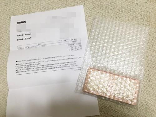 激安ゴム印の通販