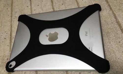 iPadを片手で持てるグッズ「買ってみた感想」