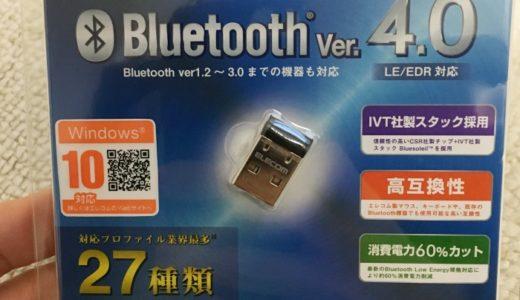 AirPodsを「Bluetooth非対応のWindowsパソコン」で使う方法