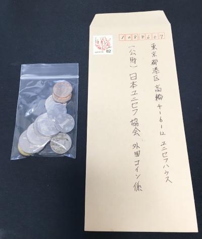 ユニセフの外貨の募金郵送