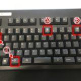 キーボード貼付け例