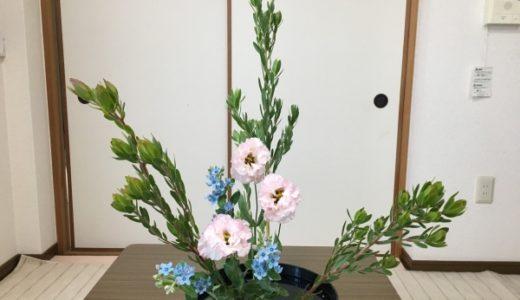 生け花【通信教育】17回目
