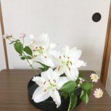 ユリ 生け花