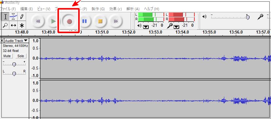 Audacityの録画ボタン