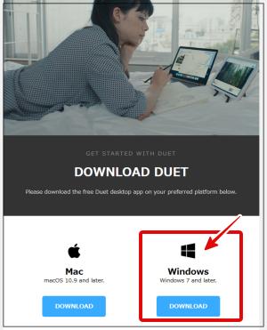 パソコン版ダウンロードDuet Display