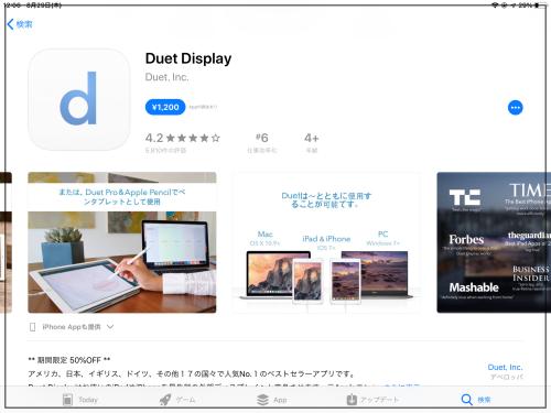 Duet Display