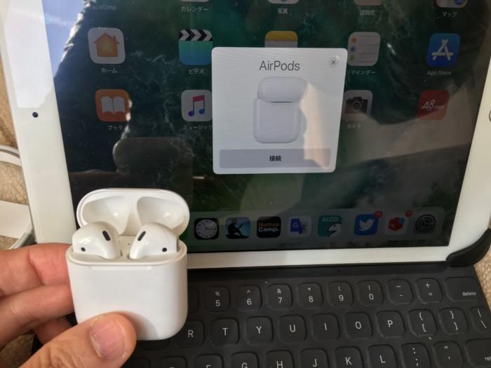 AirPods 接続時の画像
