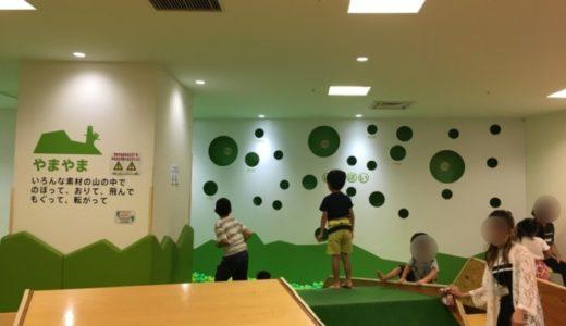 「なんば」子供と遊べるスポット