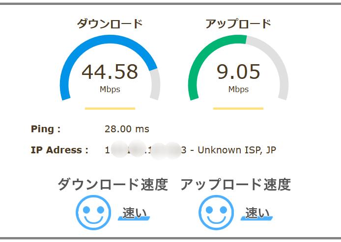 ダウンロード速度計測結果
