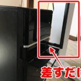 無線LAN子機をパソコンに差す