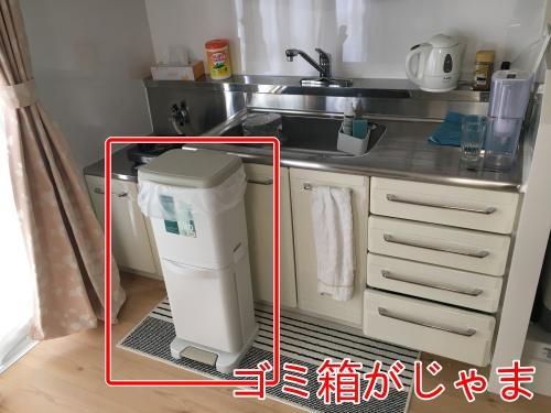 キッチンのゴミ箱がじゃま