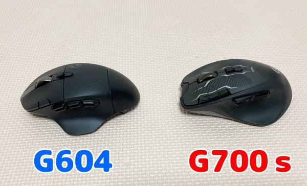 「G604」「G700s」の比較