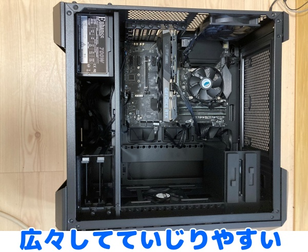 ATXケース MC500内部