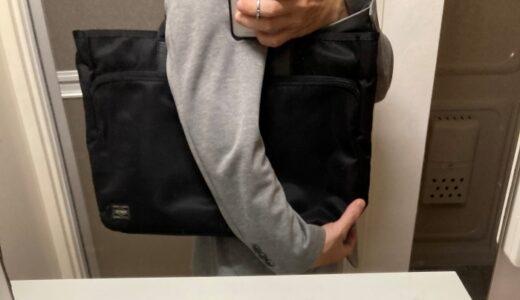 「ジャケットに似合う」PORTER メンズトートバッグ(タイム)
